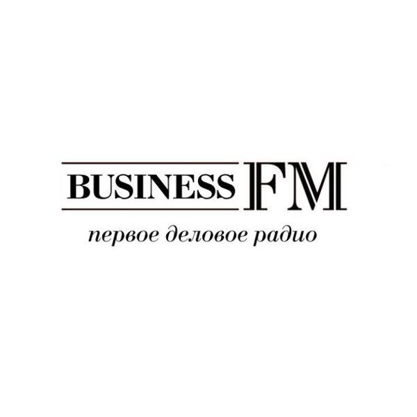 Бизнес FM