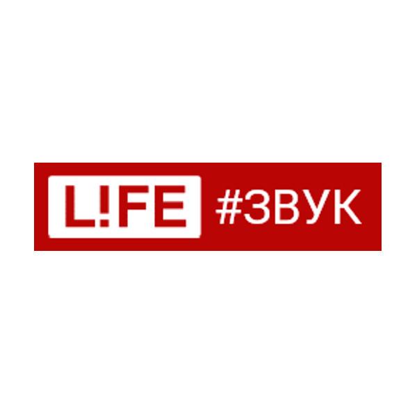 Life #Звук